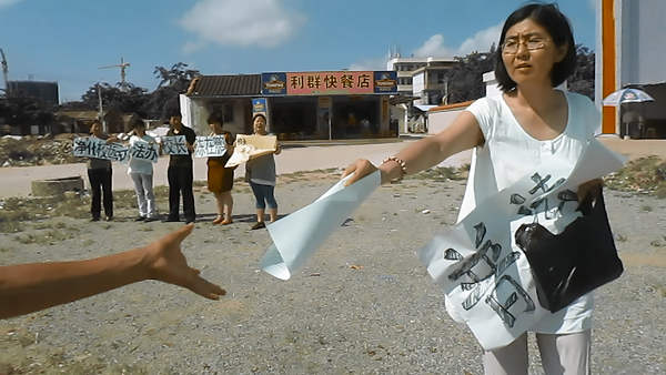 Protester Wang Yu in Hooligan Sparrow (Little Horse Crossing the River Productions)